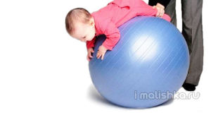 Гимнастика на фитболе для грудничков: практика