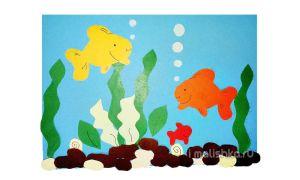 Аппликация рыбки в аквариуме из цветной бумаги: поэтапная инструкция с фото