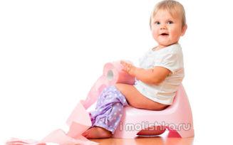 Как научить ребенка проситься и ходить на горшок: практика!
