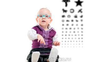 Гимнастика для глаз для дошкольников
