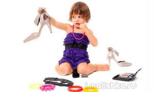 Косметика для детей: лучший выбор мам и пап!
