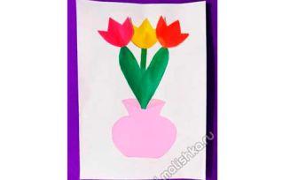 Аппликация Тюльпаны из цветной бумаги: поэтапная инструкция с фото