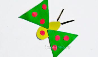 Аппликация Бабочка из цветной бумаги: поэтапная инструкция с фото