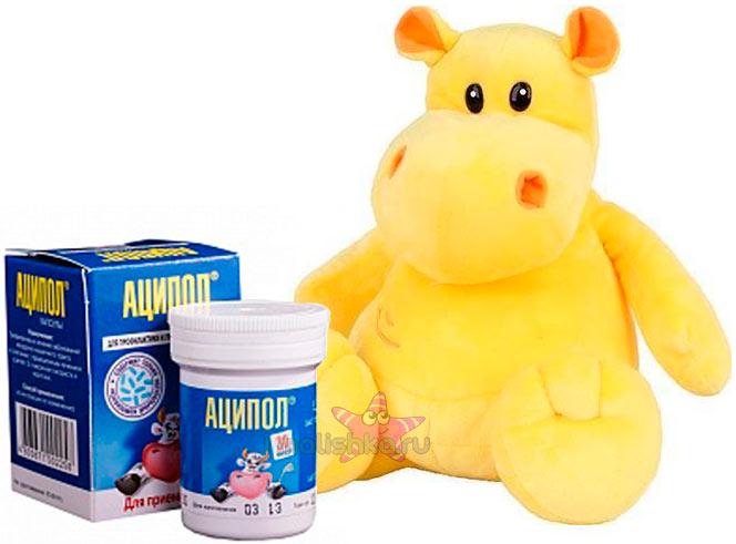 Аципол препарат от коликов для новорожденных