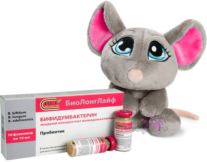 Бифидумбактерин препарат от коликов для новорожденных