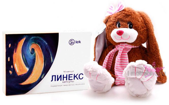 Линекс препарат от коликов для новорожденных