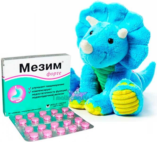 Мезим препарат от коликов для новорожденных