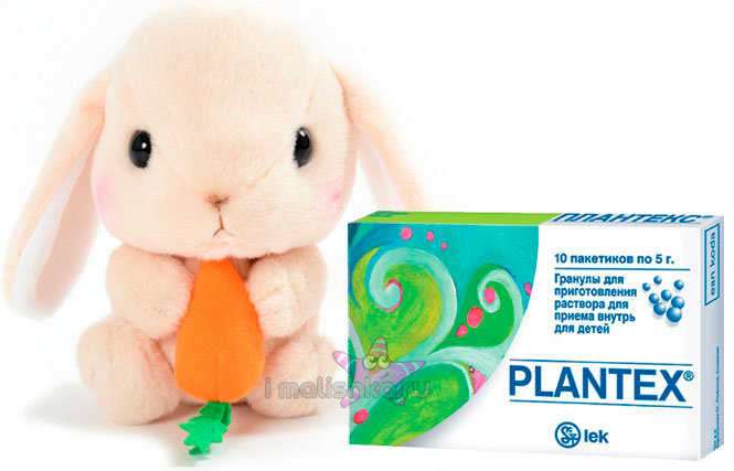 Плантекс препарат от коликов для новорожденных