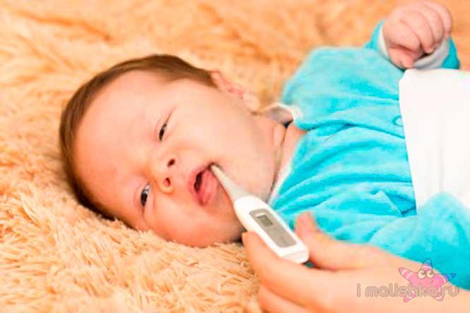 Повышенная температура тела у новорожденного