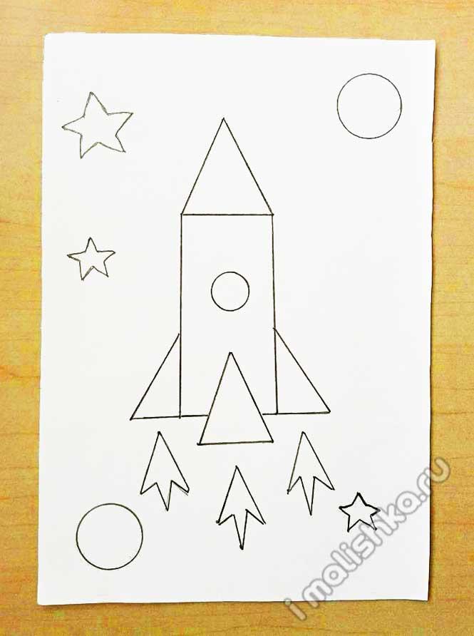 applokaciya-raketa-1
