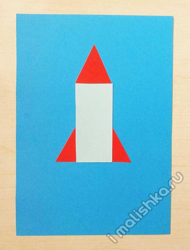 applokaciya-raketa-3