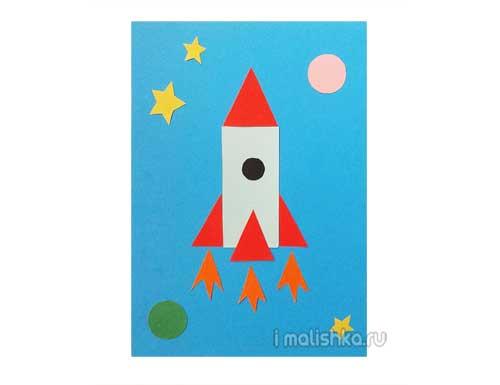 applokaciya-raketa-miniatura