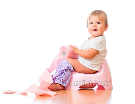 Как научить ребенка ходить на горшок