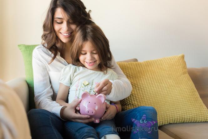 Научить ребенка обращаться с деньгами