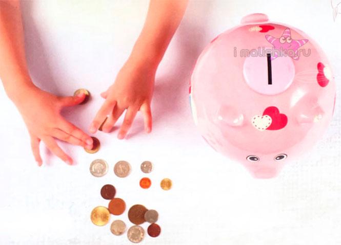 5 основных правил: как научить ребенка обращаться с деньгами