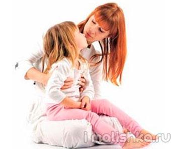 Как ласково называют ребёнка мамы и папы