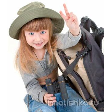 Что брать ребенку в лагерь