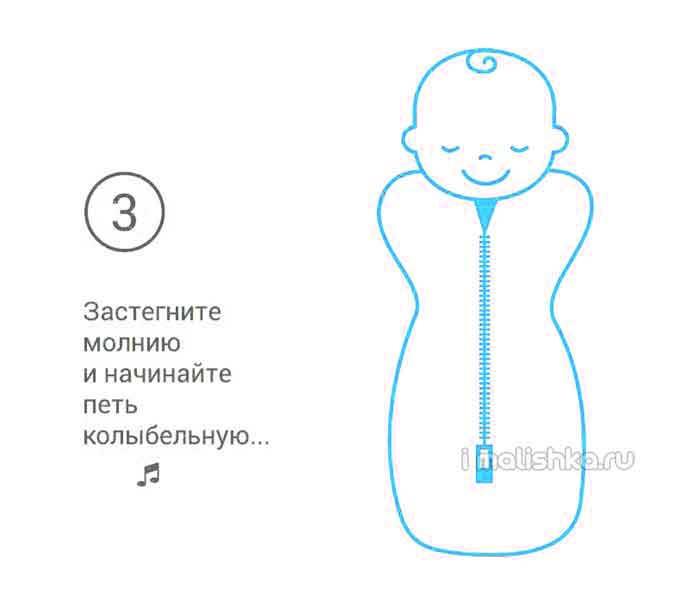 kokon-na-molnii-kak-odevat-33