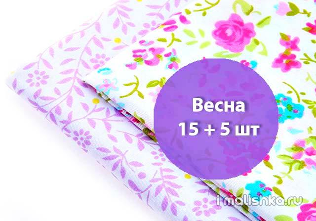skolko-vasna-2