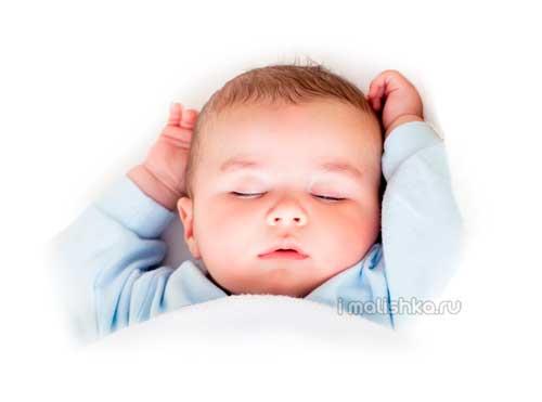 Дети спят с поднятыми руками?mi-mini