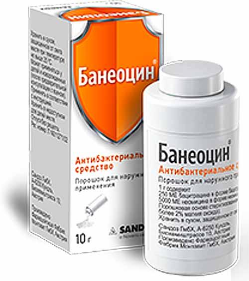 chem-obrabativat-pupok-baneocin-1