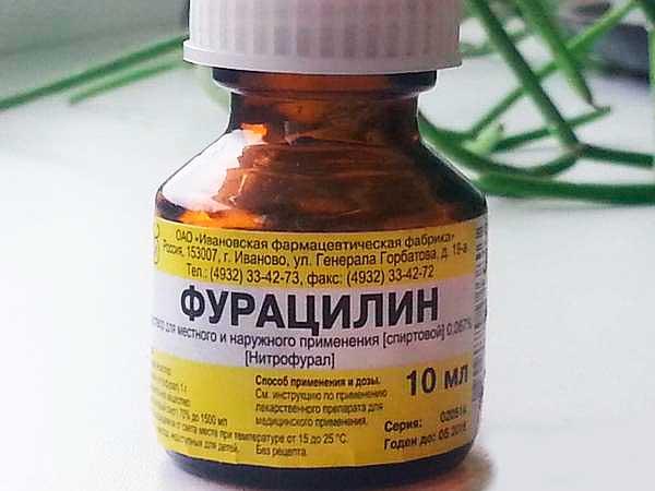 chem-obrabativat-pupok-furacilin-1