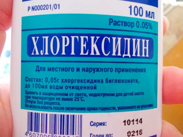 chem-obrabativat-pupok-hlorgeksin-1