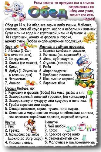 kak-pohudet-rebenku-9-let-7