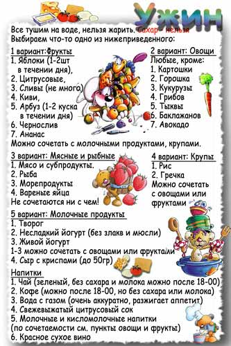 kak-pohudet-rebenku-9-let-8