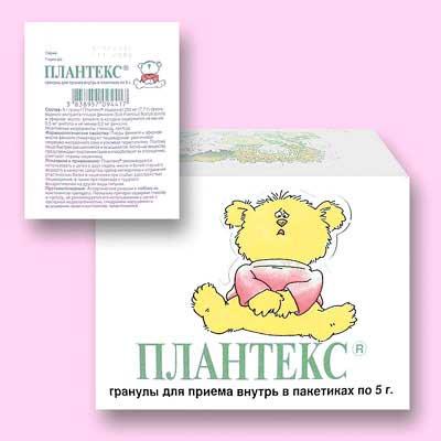 chay-planteks-dlya-novorozhdennyh-5