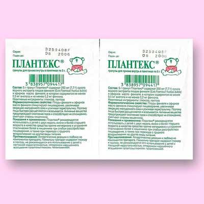 chay-planteks-dlya-novorozhdennyh-6