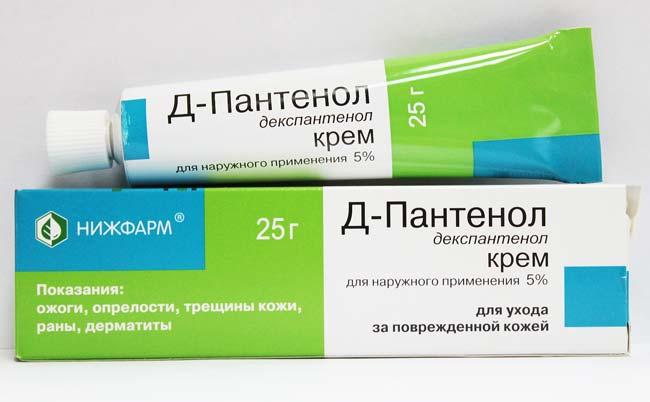 sredstvo-ot-oprelostej-u-novorozhdennykh-21