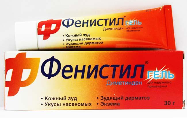 sredstvo-ot-oprelostej-u-novorozhdennykh-7