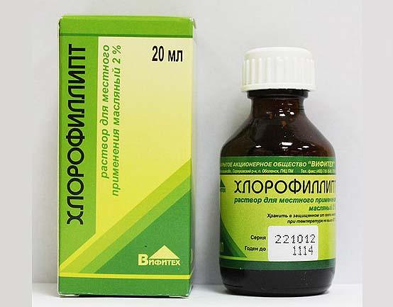 hlorofillipt-dlya-obrabotki-pupka-novorozhdennyh-1