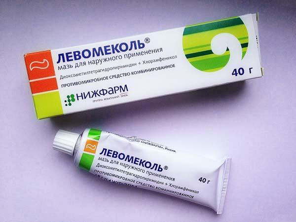 hlorofillipt-dlya-obrabotki-pupka-novorozhdennyh-4