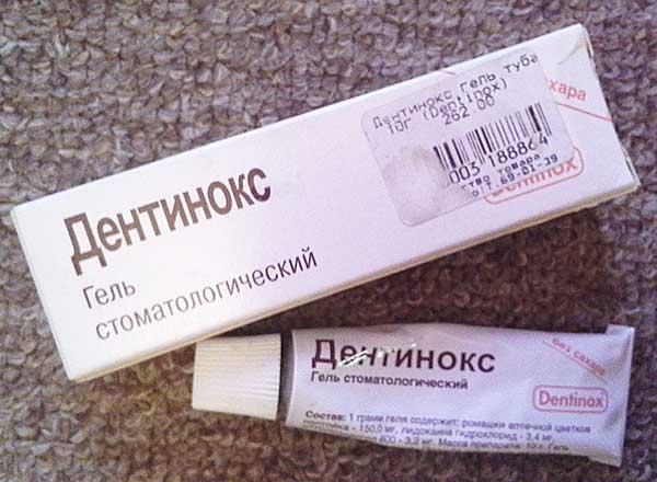 kak-uspokoit-rebenka-kogda-rezhutsya-zuby-4