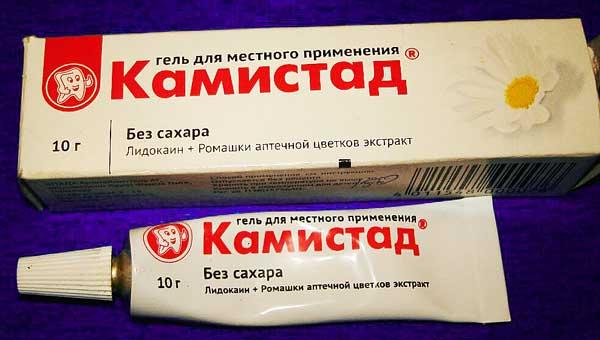 kak-uspokoit-rebenka-kogda-rezhutsya-zuby-6