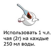 s-kakogo-vozrasta-mozhno-davat-rebenku-chay-4