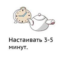 s-kakogo-vozrasta-mozhno-davat-rebenku-chay-6
