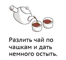 s-kakogo-vozrasta-mozhno-davat-rebenku-chay-7