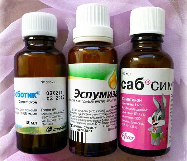sredstvo-ot-gazikov-u-novorozhdennyh-17