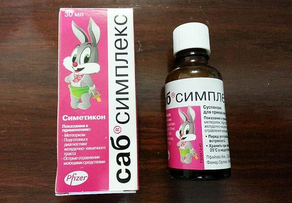 sredstvo-ot-gazikov-u-novorozhdennyh-4