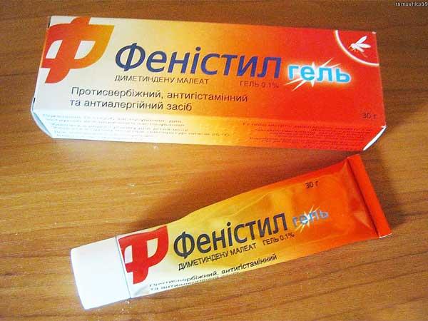 u-rebenka-rezhutsya-zubi-chem-obezbolit-10