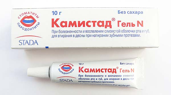 u-rebenka-rezhutsya-zubi-chem-obezbolit-2