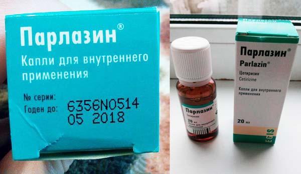 u-rebenka-rezhutsya-zubi-chem-obezbolit-3